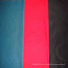 Т/с ткани микро-персик ткань для комплекта постельных принадлежностей и другого текстиля для дома