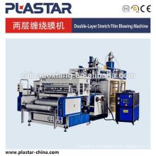 máquina de película estirable de doble capa LLDPE