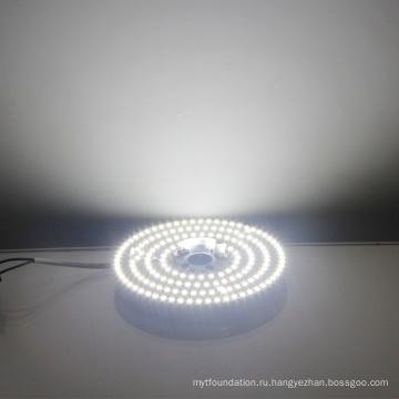 Регулируемый свет и цвет модуля потолочного освещения 15W