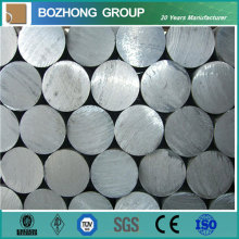 7475 Aluminum Bar with Great Quality and Competitive Price