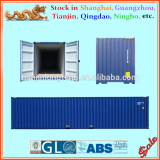 Cargo steel 40hq shipping container