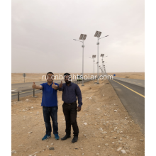 8M Pole Height 50W LED Solar Street Light