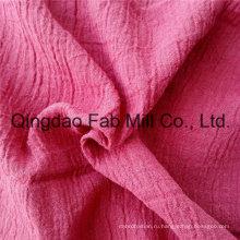 Экологичная Чистая 100% ткань Рами (QF16-2529)