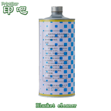 Blanket reluctant solution cleaning reducing agent