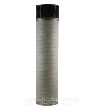 FST-RP-HC8300FKS39H Filtre de réservoir d'huile pour engrenages d'énergie éolienne