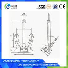 Tipo de China Fornecedor Exellent Tipo Marine Spek Anchor