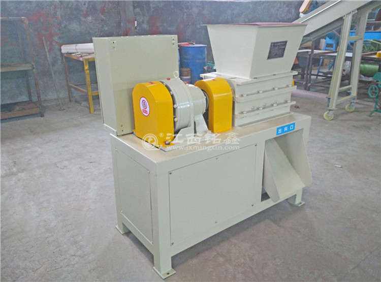 Double Crusher Machine