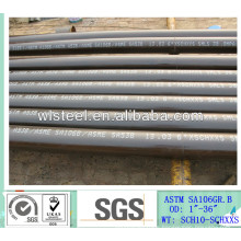 sa 179 sch80 carbon seamless steel pipe price