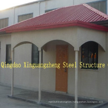 Steel Villa, Prefabricated House (MV-02)