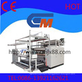 Free of Chromatic Aberration Heat Transfer Press Machine