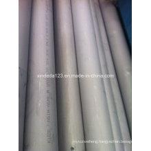 Alloy Pipe (alloy600 alloy601 alloy625 alloy800 alloy800H alloy825)