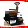 A curva da temperatura do nível superior do vendedor superior mantém o torrador do feijão de café