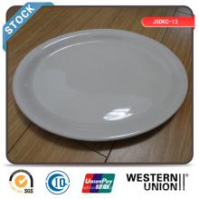 """Сток 11,5 """"Рыбная тарелка с дешевой ценой"""