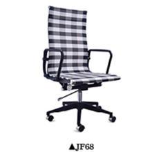 Chaise de bureau de vente chaude avec haute qualité 2016