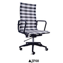 Hot Sales Office Chair with High Quality 2016