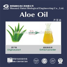 natural high quality cosmetic material Aloe Oil