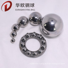 """1/8"""" 5/32"""" 3/16"""" HRC60-66 Solid Metal Ball Small High Precision Steel Ball for Auto Bearing"""
