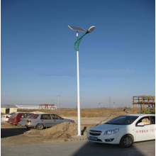 New Fashion Design for for Solar Powered Led Street Lights 120W Solar street light export to Sierra Leone Factories