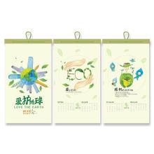 Новый Дизайн Рекламная Компания Календарь