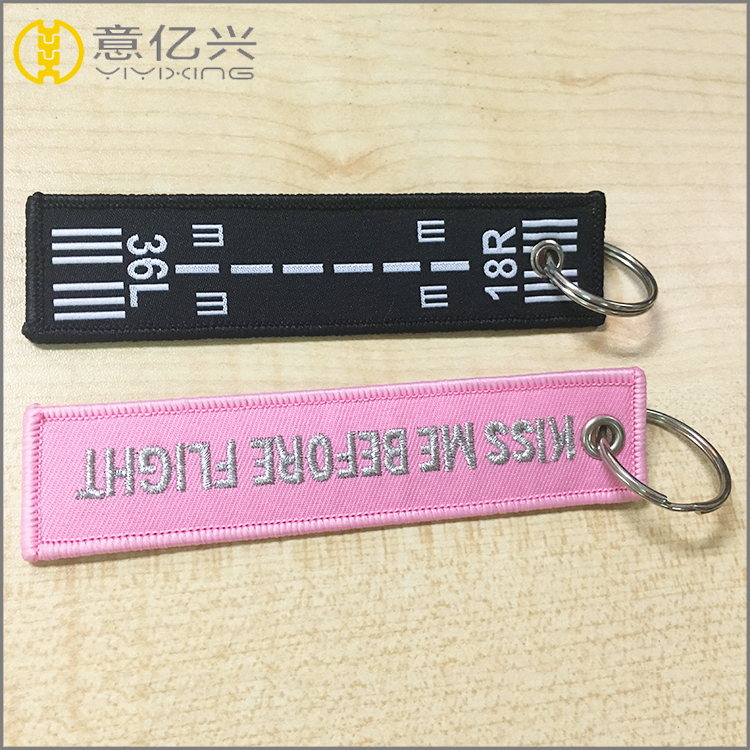 Embroidered Fabric Keychain