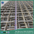 65mn crimped wire mesh,mining screen mesh,quarry mesh screen