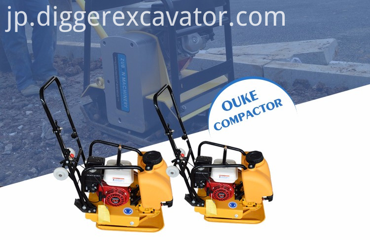 Compacting machine vibratory soil plate compactor