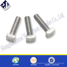 Good quality Main product stainless square head bolts