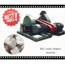 New Wood Chipping Machine with Best Price
