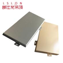 Customized aluminum veneer board metal curtain wall for exterior decoration