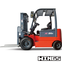 Explosion-proof Battery Forklift (2.5tons)