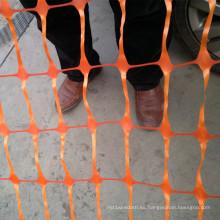 Valla de malla de advertencia de plástico naranja barrera