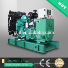 Stamford generator 50kw with Cummins engine 62.5kva gensets diesel in Jiangsu