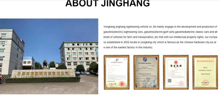 jinghang golf factory