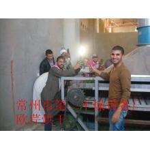 Parsley Large Capacity Dryer