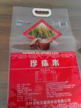 good quality rice packing big pp bag