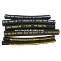 wre braided Flexible high pressure hydraulic hose