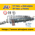 Full Servo Adult Diaper Machine