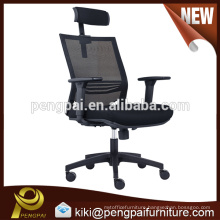High back headrest flexible mesh swivel chair