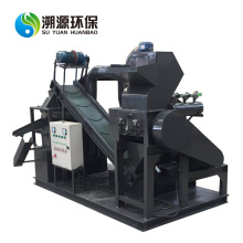 Copper Wire Cable Recycling Machine