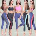2016 Frauen Yoga Anzüge Großhandel Sport Tragen Fitness Tragen