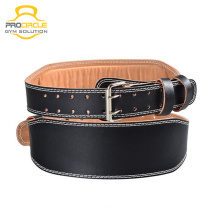 Customized Fashionable Brown Leather Weightlifting Belt