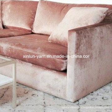 Sofá de tela para textiles para el hogar con flocado