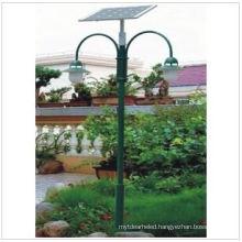 5W Modern Style LED Solar Garden Light