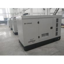 Baifa Cummins Serie 65kVA Schallschutz / Silent Generator Set
