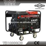 permanent magnet 220V 10kva petrol generator price