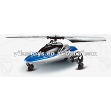 2012 new and hot mini IR 3ch two in one rc spacecraft