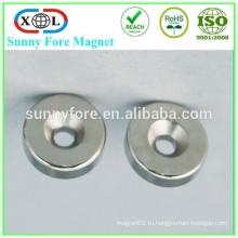 круглый магнит с отверстие для винта