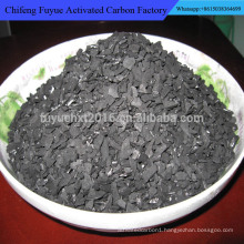 1000 Iodine CTC70 Apricot Nut Shell 8*16mesh activated carbon