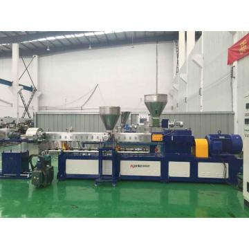 TPR / TPU elastômeros termoplásticos água-anel quente-face plástico peletizador