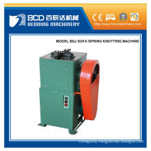 Sofa Spring Knotting Machine (BDJ)